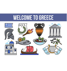Welcome to greece greek symbols isolated objects vector