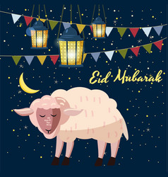 cute cartoon sheep eid mubarak vector image
