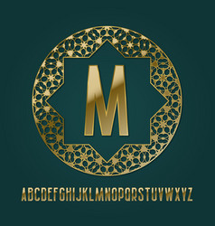 Golden initial logo template in round patterned vector