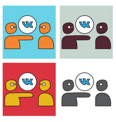Set of flat vkontakte icon on background vector