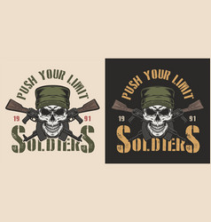 vintage military and army colorful badge vector image