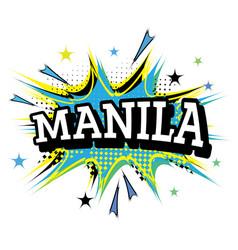 Manila philippines comic text in pop art style vector