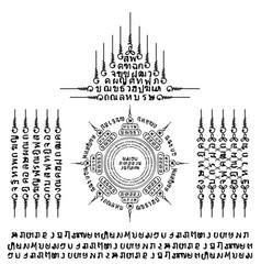 muay thai sacred symbol tattoo vector image