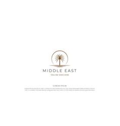 sunset sunrise arabian middle east palm date tree vector image