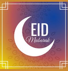 awesome eid festival greeting background with vector image vector image