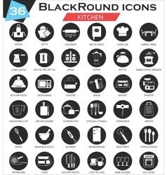 Kitchen circle white black icon set Ultra vector image