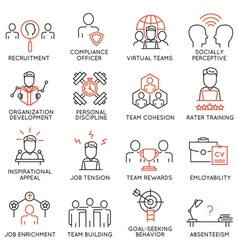 business management strategy career progress - 49 vector image vector image