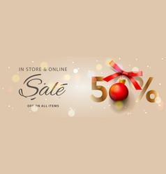 christmas sale banner horizontal web banner vector image