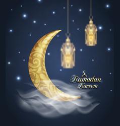 Crescent islamic with lanterns for ramadan kareem vector