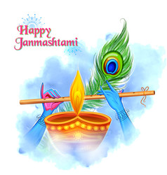 lord krishna playing bansuri flute in happy vector image