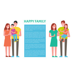 Happy family spending time together parents kids vector