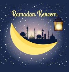 ramadan kareem background with vector image