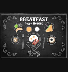 hand drawn of tasty breakfast vector image vector image