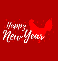 happy new year banners vector image