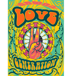Bright psychedelic love generation cover design vector