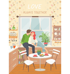 couple in love kitchen interior image vector image