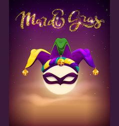 Invitation to mardi gras party full moon mask vector