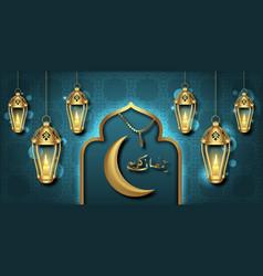 ramadan kareem card with crescent arabian vector image
