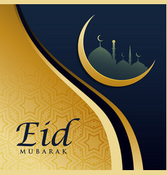 elegant eid festival greeting card design in vector image vector image