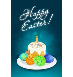 Easter Card with Cake vector image