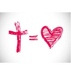 God is love brush symbols vector