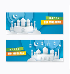 happy eid mubarak greeting card with mosque and vector image