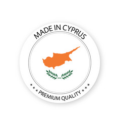 Modern made in cyprus label cypriot sticker vector