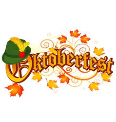 Oktoberfest celebration design vector image