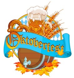 Oktoberfest image vector image