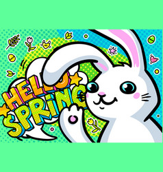 easter funny bunny vector image
