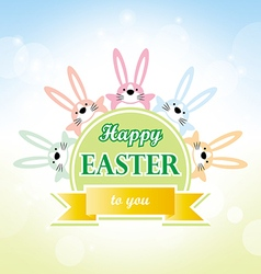 happy easter bunny to you greeting card vector image