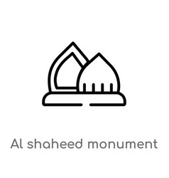 Outline al shaheed monument icon isolated black vector