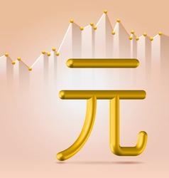 Golden yuan sign vector image