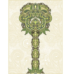 hand draw ornate abstract ornamental floral tree vector image