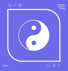 yin yang symbol of harmony and balance graphic vector image