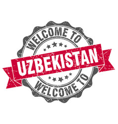 Uzbekistan round ribbon seal vector