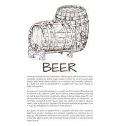 wooden beer barrel monochrome sketch style poster vector image