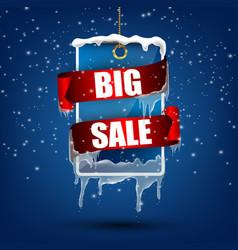 big sale concept background vector image