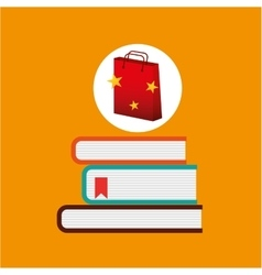 books red bag gift star design vector image
