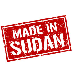 Made in sudan stamp vector