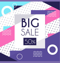 big sale up to 50 percent off banner template vector image