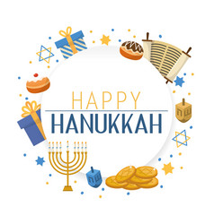 Hanukkah traditional celebration with religion vector