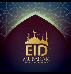 islamic religion eid festival greeting with vector image