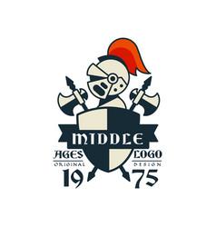 Middle ages logo original design 1975 vintage vector