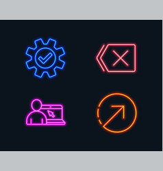 online education service and remove icons vector image