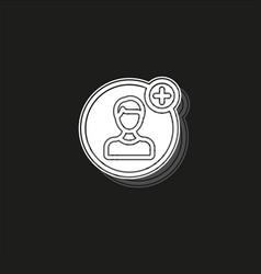 simple add friend icon vector image