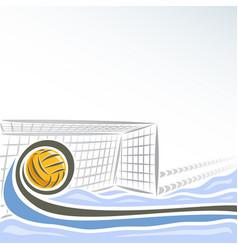 water polo goal vector image