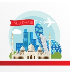 Abu Dabhi detailed silhouette Trendy vector image