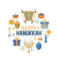 Happy hanukkah decoration to traditional religion vector