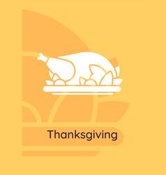 eating turkey at thanksgiving greeting card vector image